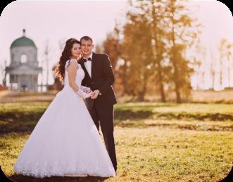 dearm wedding